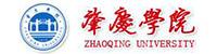 zhaoqingxueyuan